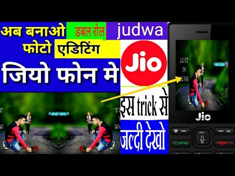 Download thumbnail for Jio phone me dual face photo editing kaise