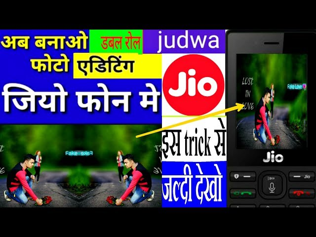 Download thumbnail for Jio phone me dual face photo editing