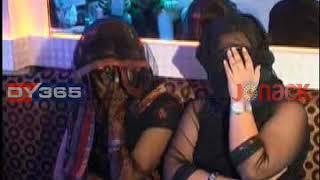 Assam || Mumbai || woman || sex racket width=