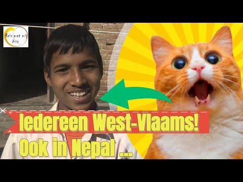 Iedereen West-Vlaams!  Ook in Nepal …