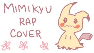 【cover】mimikyu's song