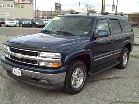 2005 Chevrolet Tahoe Problems Online Manuals And Repair