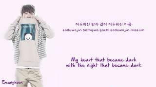 Sentimental(센치해) - Winner Colour Coded Lyrics (HAN/ROM/ENG)