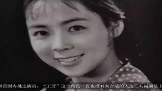 """听谢晋说往事:寻找《英雄儿女》""""王芳""""的扮演者!"""
