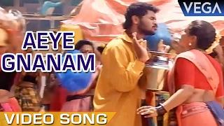 Indhu Tamil Movie Video Song | Aeye Gnanam Video Song | Prabhu Deva | Roja