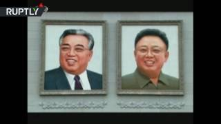 With raised fists: Pyongyang marks 67th anniversary of Korean War