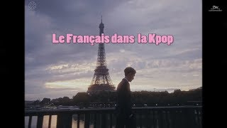 Le Français dans la Kpop