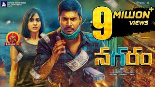 Nagaram 2017 Telugu Full Movie , 2017 Latest Telugu Movies , Sundeep Kishan, Regina Cassandra