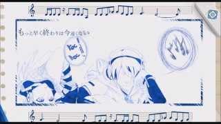 ◙Raku◙ Hajime ni 【French Ver.】