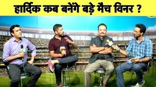 LIVE- Aaj Ka Agenda: आखिर कब Hardik Pandya बनेंगे भारत के लिए बड़े Match Winner? #T20I