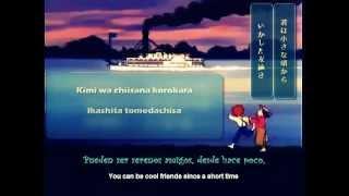 Boku No Mississippi (Tema Final Las Aventuras De Tom Sawyer - Esp)