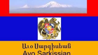 Armenian Song Hay Aghchig Im Anneman (Avo Sarkissian)
