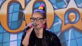 """Disco Star 2018 - Patrycja Rybarczyk """"Ruda tańczy jak szalona"""""""