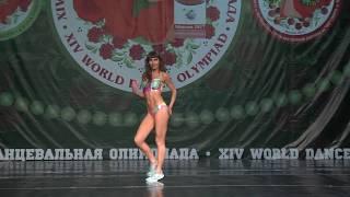 Alekseeva Irina - Zumba