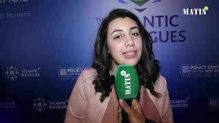 Atlantic Dialogues intègre les jeunes leaders dans le débat