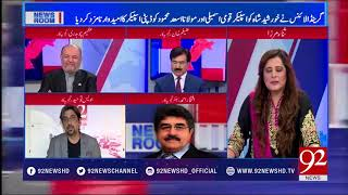 Will Imran Khan's party able to get the position of the Speaker? | 10 August 2018