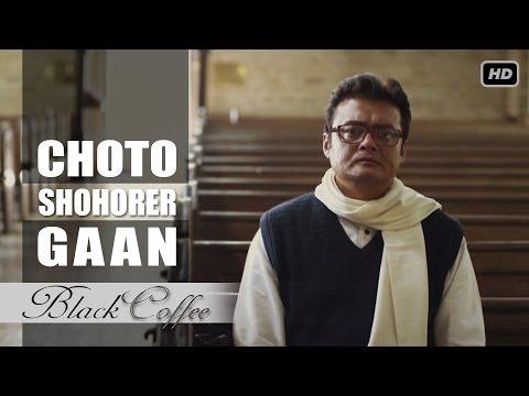Choto Shohorer Gaan Lyrics – Anupam Roy – Black Coffee