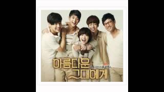 [ 09. Taemin (태민) - 너란 말야 (U) (To The Beauiful You OST) ]