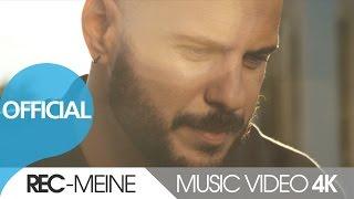 REC - MEINE   OFFICIAL MUSIC VIDEO 4K