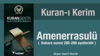 Amenerrasulu Dinle, Ezberle, Türkçe meali oku. Kuran.gen.tr