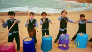 children song in arabic ( arab children ) width=
