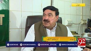 Intikhab Ahtisab (Sheikh Rasheed's NA-55 Rawalpindi) - 19 April 2018 - 92NewsHDPlus
