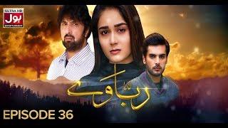 Rabbaway Episode 36   Pakistani Drama Soap   31st January 2019   BOL Entertainment