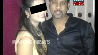Exclusive Interview With Odisha Paid Girlfriend width=