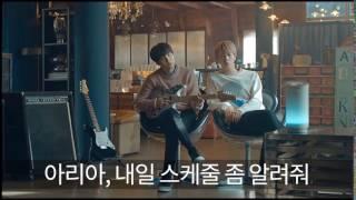 [170227] SK TELECOM TWITTER VIDEO - JIN & SG
