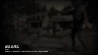 RANK 163 # RED DEAD REDEMPTION 2 PVP  LIVE