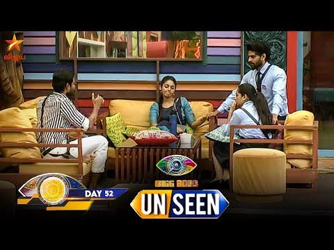 Bigg Boss Unseen Day 52 | Bala | Shivani | Sanam Shetty | Vijay TV | Archana | Ramya | Rio Raj