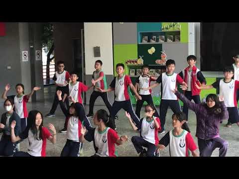 台中市東區成功國小6-6藝術季練習 - YouTube