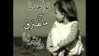 Lii Tabghiik Bessa7 3lajalek Tbèt Ga3da    By Slimou