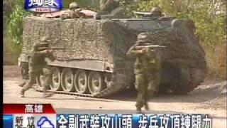 [TVBS]全副武裝攻山頭  步兵攻頂練腿力