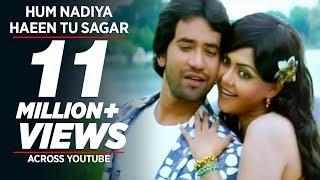 Hum Nadiya Haeen Tu Sagar (Full Bhojpuri Hot Video Song) Feat. Dinesh Lal Yadav & Hot Rinkoo Ghosh width=