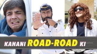 Kahani Road Road Ki   Ashish Chanchlani
