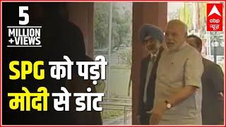 PM Modi scolds SPG commando publicly