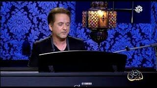 مروان خوري يغني لمحمد عبد الوهاب - لما أنت ناوي   (Marwan Khoury - Lama Anta Nasy (Live