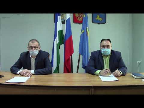 Брифинг по вопросам обеспечения нераспространения коронавирусной инфекции 11.12.2020