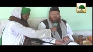 Tasurat - Mufti Zahid Salami