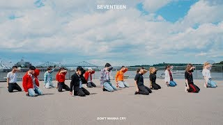 [EAST2WEST] SEVENTEEN(세븐틴) - 울고 싶지 않아(Don't Wanna Cry) Dance Cover