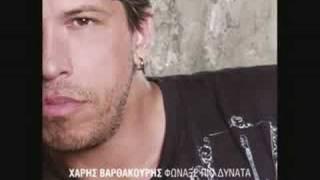 Xaris Varthakouris-Ta'pia