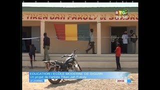 www.guineesud.com - Le Reggaeman  Tiken Jah Fakoly construit une école en Guinée: le 12.11.2017