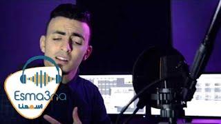 Ayman Amer - Ana Keda 3amlt El 3alaya | ايمن عامر - انا كدا عملت اللي عليا ( Cover )