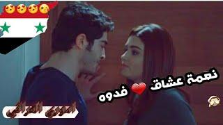 ياروحي مالي غيرك  نغمات حب عشق تفوتكم اجمل اغنية - رنات عربيه
