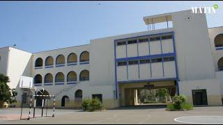 Casablanca : Comment les établissements d'enseignement organisent les cours à distance
