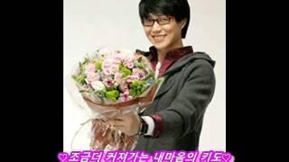 그래도... 좋아 (Still... I like [You])Eng Sub성시경Sung Si Kyung