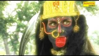 Kali Sanhare | काली संहारे | Mata Bhajan