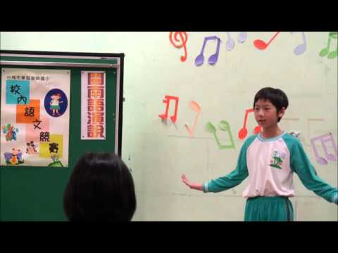 閩南語演說 - YouTube