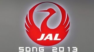 Japan Airlines Song 2013 'Dream Skyward' [HD]